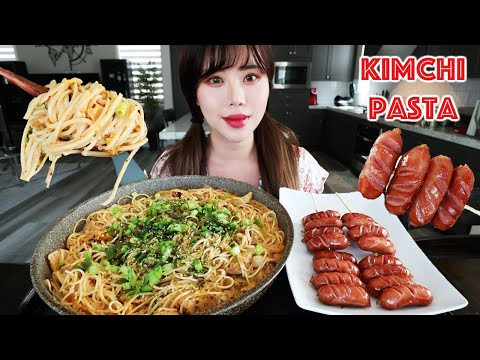 KOREAN FOOD MUKBANG 먹방 + Recipe (Kimchi Pasta w/ Pork Belly, Pork Sausage Skewers) Eating Show