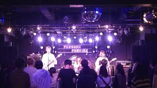 2017.11.21. 関大軽音サークル Persona Perdida 11月引退ライブ@THホー...