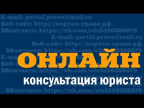 Оказание юридических услуг Санкт-Петербург