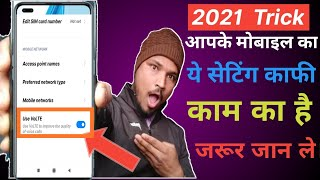 What does VOLTE mean in your mobile. If you have VOLTE in your mobile then definitely watch the video.
