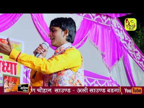 पूरबजी वेगा आवो II Manish Parihar Bhajan II Arthwada Live 2019