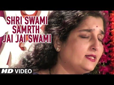SHRI SWAMI SAMRTH JAI JAI SWAMI - SHRI SWAMI SAMARTH DARSHAN || T-Series Marathi Devotional