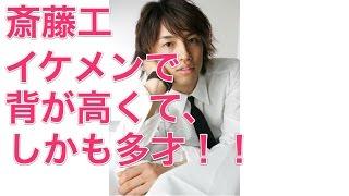 斎藤工は俳優だけでなく、歌手、映画監督、カメラマンでもあるらしい。...