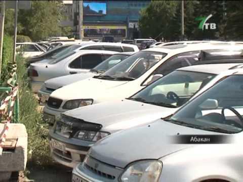 10 машин в Абакане эвакуированы- новые правила парковки
