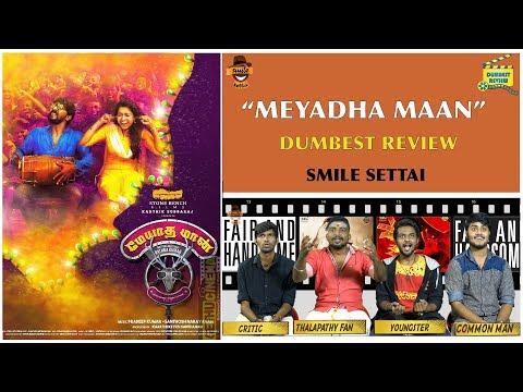 Meyadha Maan Movie Review | Dumbest Review | Vaibhav,  Priya | Smile Settai