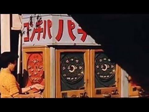 【昭和】オールカラー写真で見る昭和20~40年代の風景と人々の生活 その3【懐かしい日本の姿】