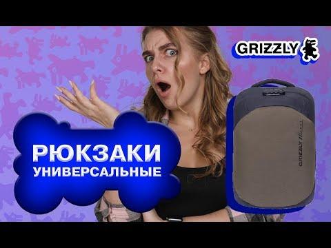 Как выбрать рюкзак? 🎒 Городские рюкзаки: с капюшоном, замком, usb, роллтопом, креплением на чемодан🔥