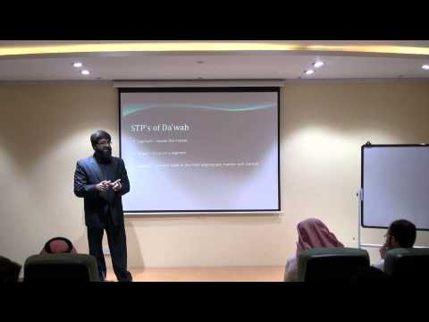 Dawah -A Marketing Approach by Muhammad Quadir - Discover Islam session 1