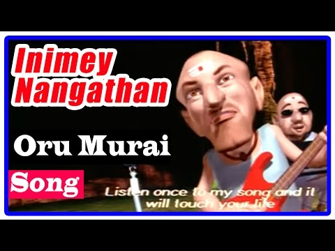 Inimey Naangathaan Tamil Movie | Songs | Oru Murai Song | Ilaiyaraaja