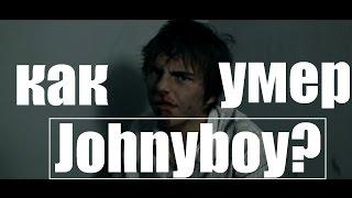 видео Johnyboy