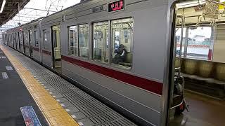 東武20050系 東武動物公園発車