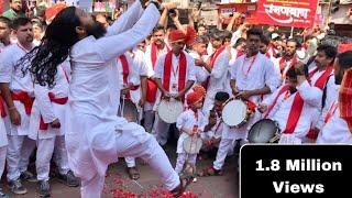 Gambar cover HD: Ramanbaug Dhol Tasha Pathak 2018 | Pune Ganapati VISARJAN MIRAVNUK