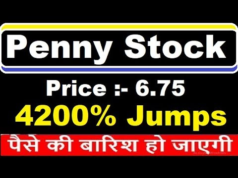 Penny Stock Price 6.57 = 4200% Jumps , Best Penny Stock 2020