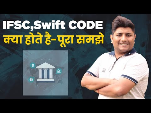 How To Get Swift Code In Any Bank Branch | What Is Ifsc Code In Hindi