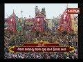 Rath Yatra 2019: Jagat Guru Shankaracharya pays visit to the chariots   Kalinga TV