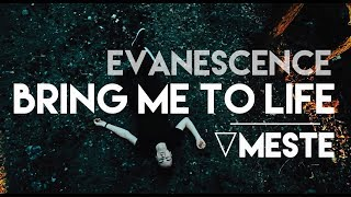 Baixar Evanescence - Bring Me To Life (VMESTE Cover)