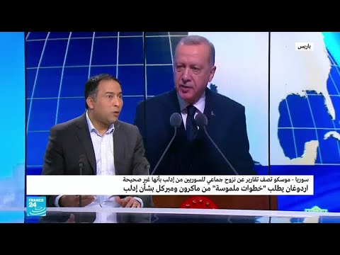 هل يتدخل الأمريكيون والأوروبيون لوقف المعارك في إدلب؟ كيف؟  - نشر قبل 1 ساعة