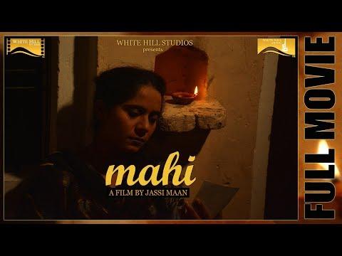 Mahi (Full Movie) Sandeep Kaur | A Film by Jassi Maan | White Hill Music | Latest Punjabi Movie 2017