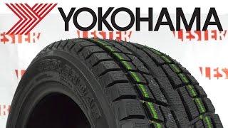 Yokohama Geolandar I/T-S G073 зимние шины ➨ОБЗОР - Lester.ua(, 2015-10-01T08:23:50.000Z)