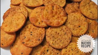 Mathri Recipe/Achari Mathri Recipe - Diwali Special Snacks Recipe - How to make Mathri