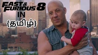 Fast and Furious 8 scene - Tamil