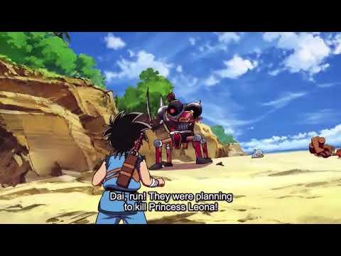 Download Dai vs Varon, Dai saves Princess Leona - English Sub   Dragon Quest: The Adventure Of Dai Episode 2