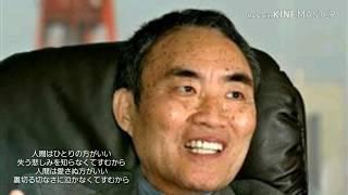 森田公一とトップギャラン - 人間はひとりの方がいい
