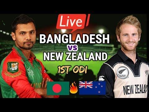 Bangladesh Vs NewZeland Live 1st Odi || Ban Vs Nz Live || Channel 9 Live