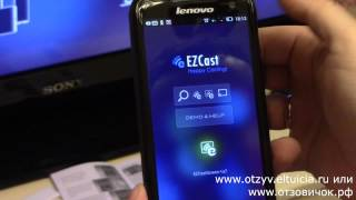 Обзор EzCast TV Stick aka Chromecast + настройка EzCast