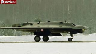 Secret technology of Russia's Sukhoi Su-70 Okhotnik-B attack drone exposed