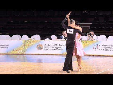 Maximilian Polosatov - Olga Khvesko RUS, Samba | WDSF International Open Latin