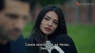 Черная Любовь 70 Серия СУБТИТРЫ ᴴᴰ