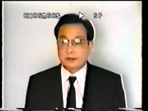 Việt Nam Võ Thuật Bình Thái Đạo - Lời giáo huấn môn đồ