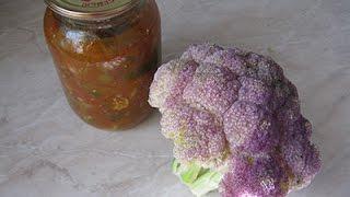 Консервируемая цветная капуста в чесночном соусе на зиму