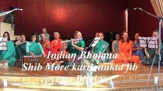Индийская бхаджана/Indian Bhajanа: Shib More karo mukta jib - группа Bhajans. Концерт в г. Сумы-2018
