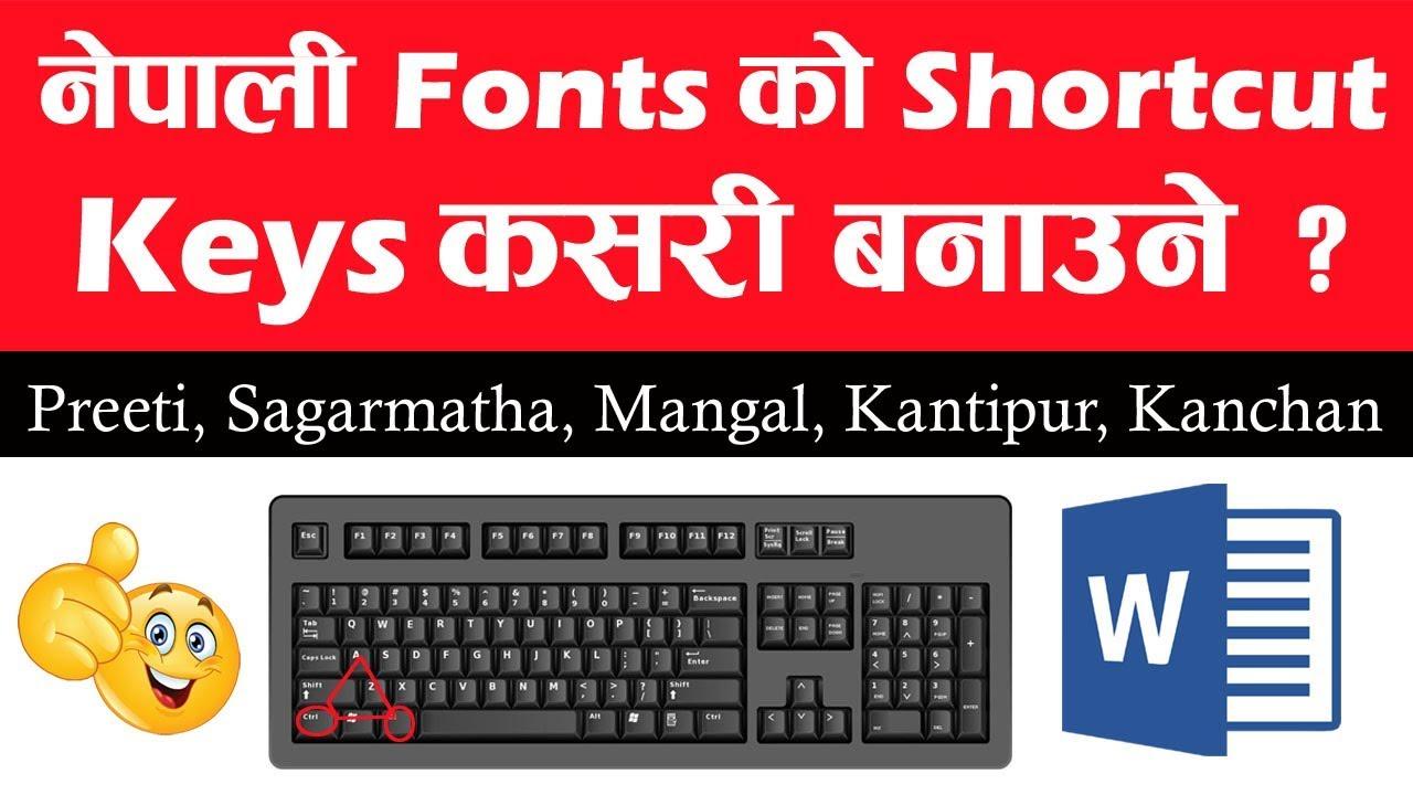 How To Create Nepali Fonts Shortcut Keys In MS Word In Nepali By Tchno Kd