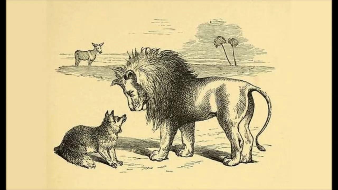 творцом всего иллюстрации к басне лев и лисица этой системы