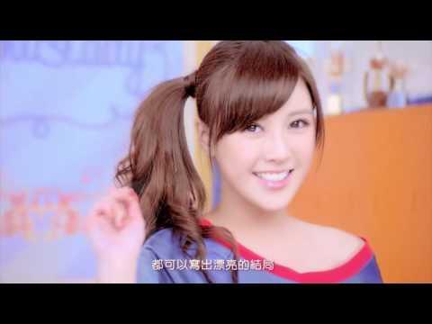 Canzoni cinesi - popu lady (lady first)