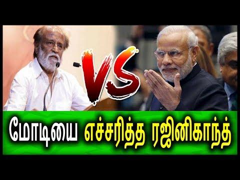 Rajinikanth Warns BJP | Big Bigg Boss | Latest Tamil Cinema Hot News Live Today | Kollywood Hot News