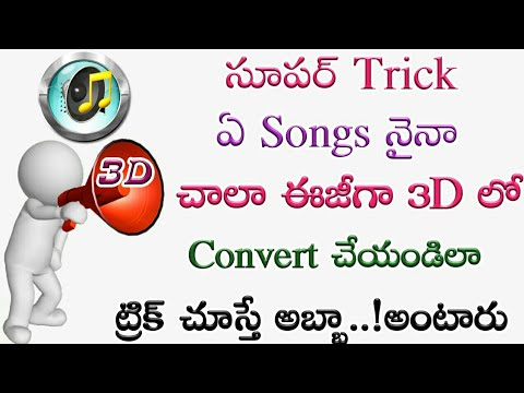 How to create or make audio song or sound into 3D song || 3D audio convert