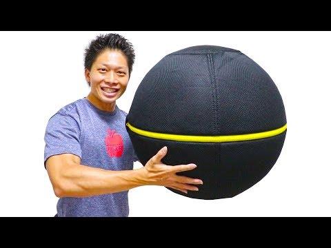 3万円!世界一のバランスボールをレビュー!(テクノジム・アクティブシッティング)