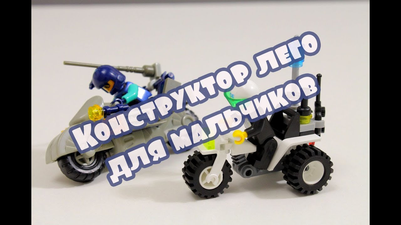 Эндуро с коляской - YouTube