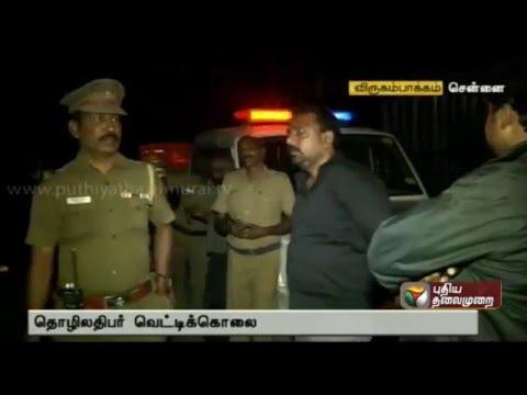 Businessman hacked to death at Virugambakkam