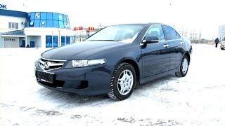 2008 Хонда Аккорд. Обзор (интерьер, экстерьер).