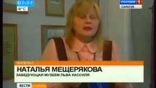 Выставку посвятили чистоте русского языка