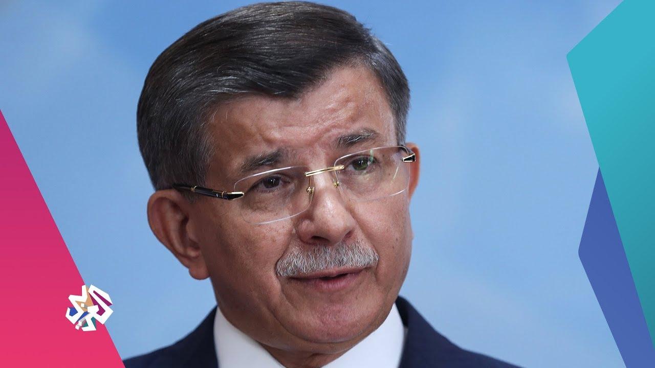 قناة العربي:العربي اليوم   تركيا .. استقالة داود أوغلو من حزب العدالة والتنمية