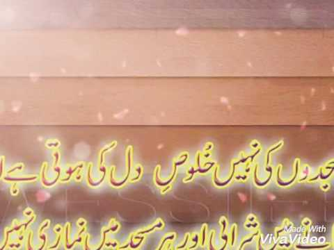Allama Iqbal nice poetryعلا مہ اقبال قومی شاعر. - YouTube