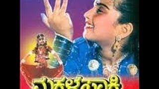Full Kannada Movie 1994 | Makkala Sakshi | Srinivasamurthy, Deepika, Silksmitha.