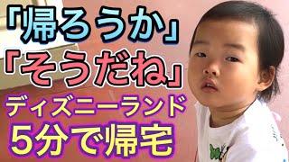 シュンズTVのサブチャンネルです。 気軽にいろいろな動画をアップします☆ メインチャンネル ☆シュンズTV☆ ...
