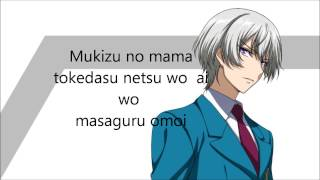 Gambar cover Valvrave the Liberator- OP 1 Full Lyrics